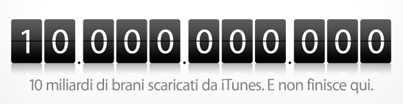 itunes-store-10000000000-download.png