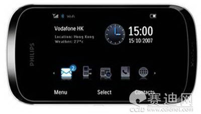 philips-xenium-x800-touch.jpg