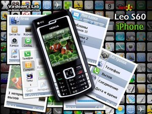 tema-iphone-per-nokia-n70.jpg