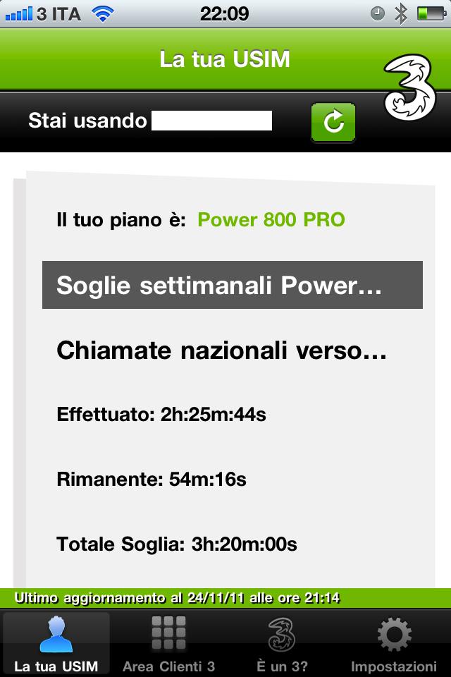 area-clienti-3-screenshot-2
