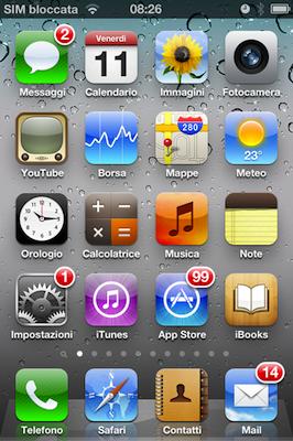 ios5-screenshot-aggiornamento-foto5