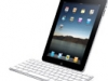 ipad-nella-keyboard-dock