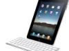 ipad-nella-keyboard-dock