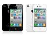 iphone-4-fronte-retro-bianco-nero