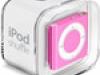 ipod-shuffle-4th-gen-box