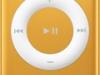 ipod-shuffle-4th-gen-gold