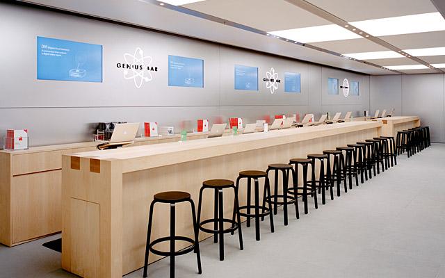 Apple Store New York - 5th Avenute - Genius Bar