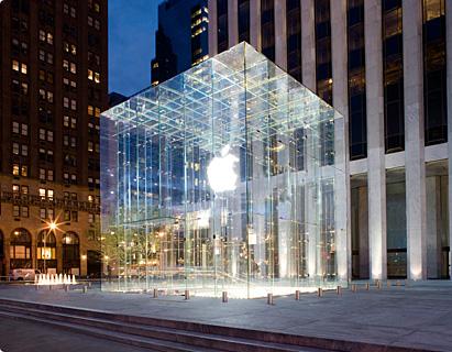 Apple Store New York - 5th Avenute - Cubo di cristallo