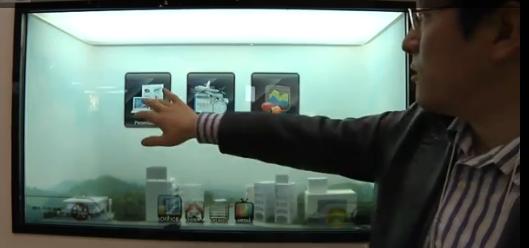 Samsung trasparent window - Finestre Hi-Tech trasparenti