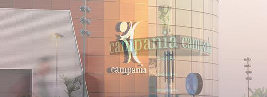 Centro Commerciale Campania - Caserta
