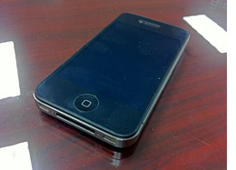 iPhone - Caduto da 1000 piedi e ritrovato indenne