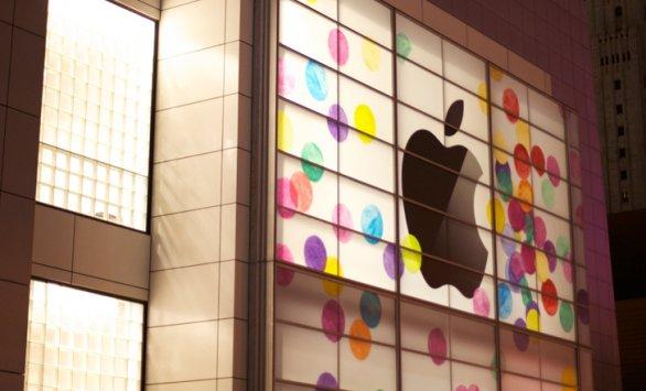Evento Apple - Lo Yerba Buena Center for The Arts è pronto