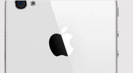 iPhone 4 bianco - Dettaglio posteriore con mela e fotocamera