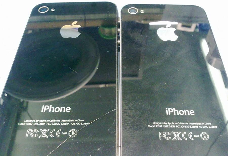 iPhone 4 - Clone, copia - Retro - Back