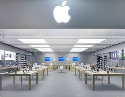 Apple Store Roma Est