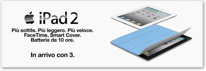 iPad 2 con 3 Italia - Arriva l'annuncio