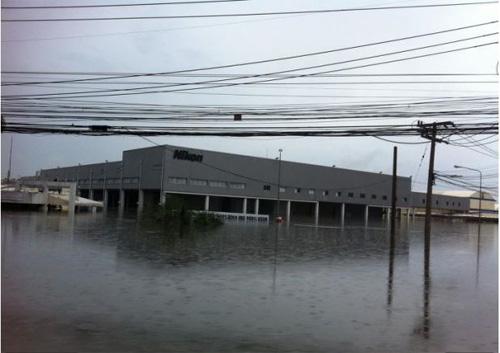 Nikon - Fabbrica alluvionata