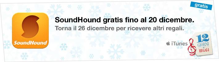 iTunes Store - 12 Giorni di Regali - Anteprima - SoundHound