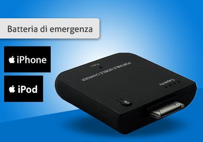 Batteria di emergenza per iPhone e iPod scontata del 50%