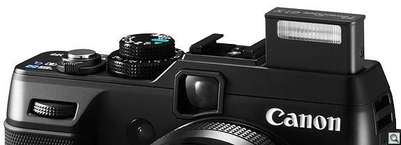 Canon Powershot G1 X - Flash alzato - Sezione superiore