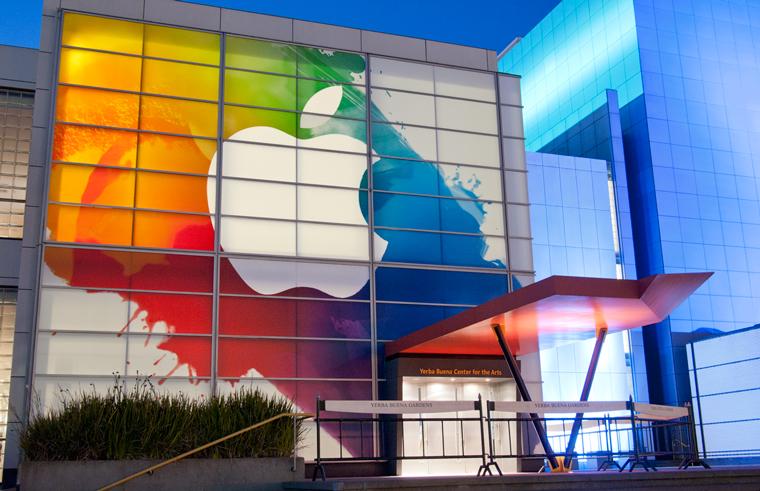 Lo Yerba Buena Center for The Atrs di San Francisco è pronto per l'evento del 7 marzo 2012