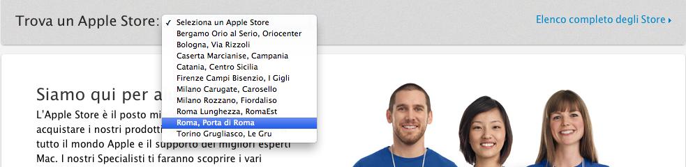 Apple Store Porta di Roma - Segni premonitori di imminente apertura