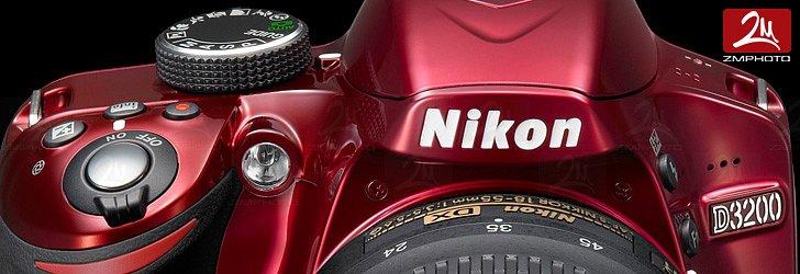 Nikon D3200 - Disponibile nera e rossa