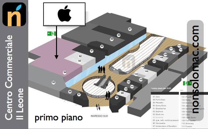 Centro Commerciale Il Leone di Lonato - Location prossimo Apple Store (Brescia)