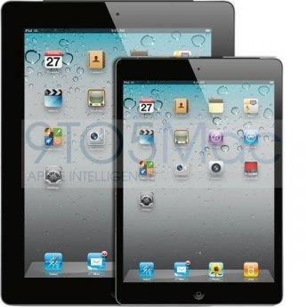 iPad & iPad mini (concept)