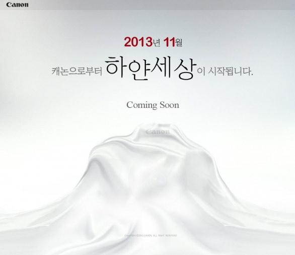 Canon Teaser dalla Korea - Reflex bianca in arrivo ?