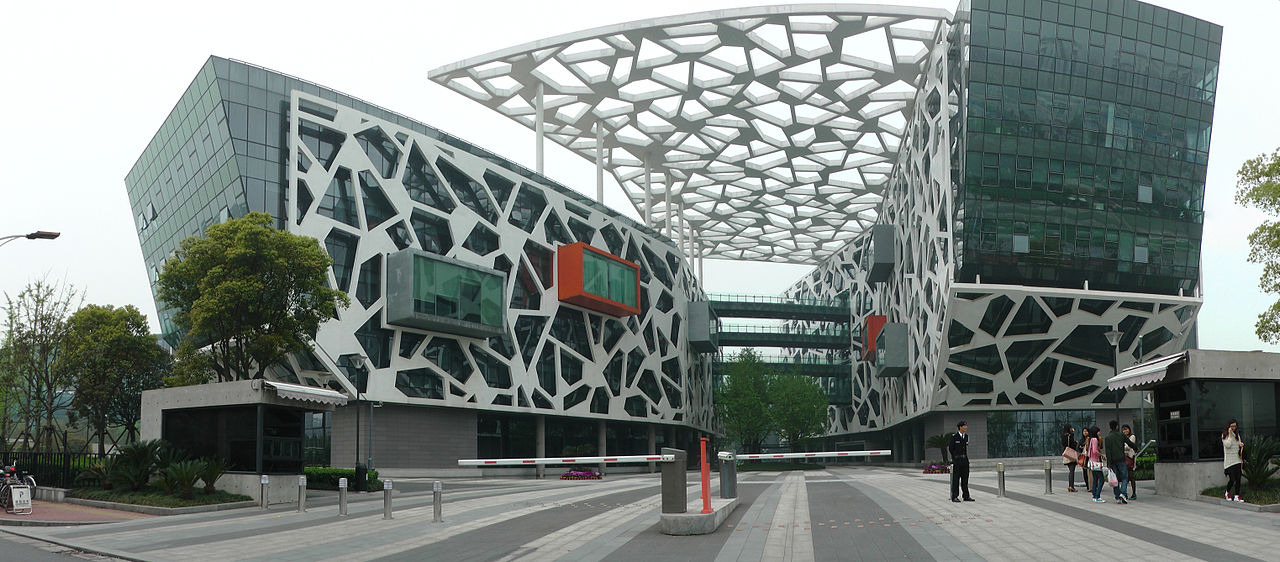 Alibaba_group_Headquarters_Hangzhou