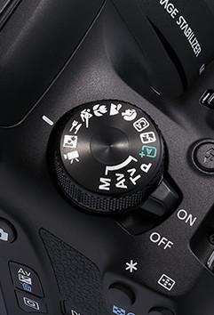 Canon EOS 1300D - Ghiera con posizione Food