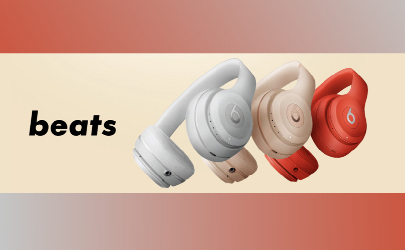 Beats Solo 3WL in offerta su PrivateSportShop fino a domani