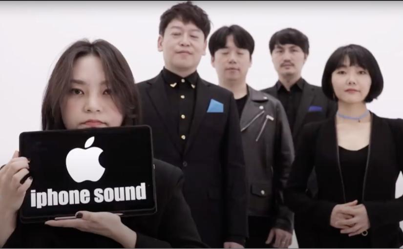 """Le suonerie dell'iPhone """"suonate"""" a cappella"""
